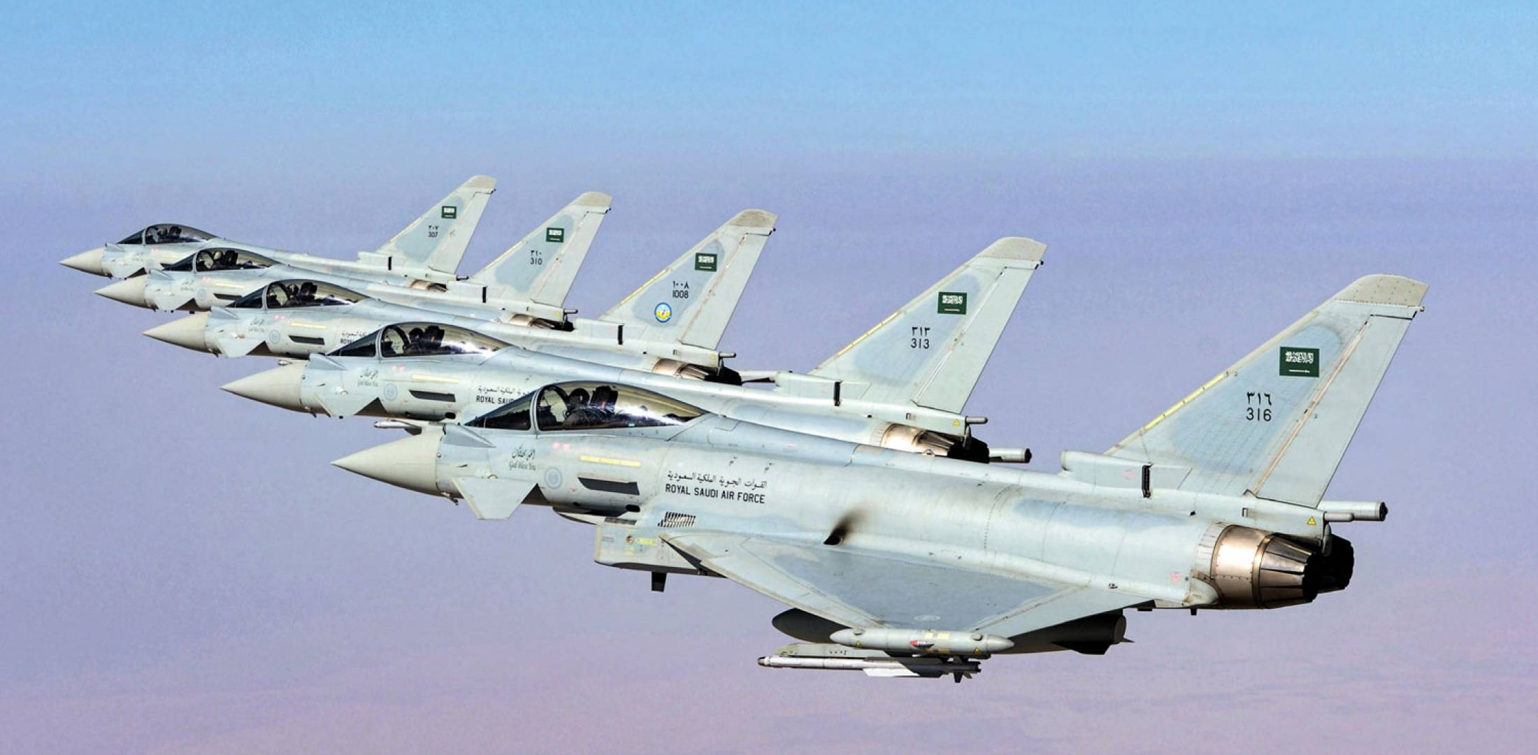 Saudi Arabian fighter jets flying in formation.